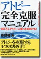 book1.jpg 138x200